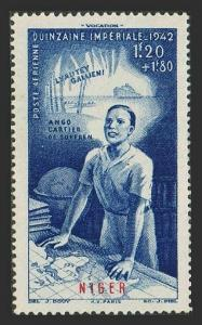 Niger CB4,MNH.Michel 110. Colonial education fund,1942.