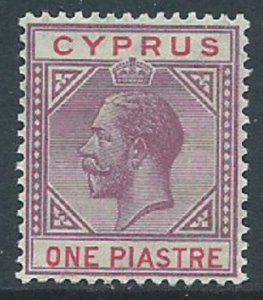 Cyprus, Sc #77, 1pi MH