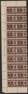 Sarawak Jap Oc 6c Funakashi Imprint Block of 20 MNH (1cnm)