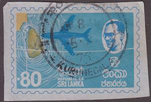 Sri Lanka Hinged Used 1975 Postal Stationary