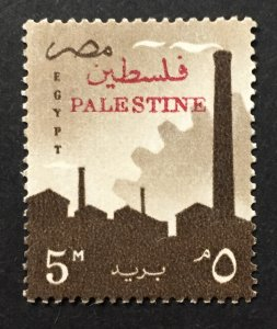 Egypt/UAR 1958 #N66, National Symbols, MNH.