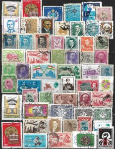 COLLECTION LOT # 332 IRAN 58 STAMPS 1911+