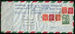 PORTUGAL 1948  COVER TO  NEW YORK GREAT FRANKING COVER WAS FOLDED