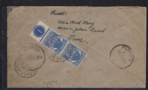 MALAYA JOHORE (P1709B)  15C CONTROL PR TO PENANG 1949