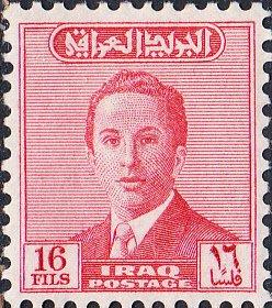 Iraq   #149A MH