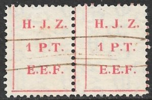 PALESTINE 1924 1PT HEJAZ JORDAN ZONE Revenue Pair Bale 141 VFU