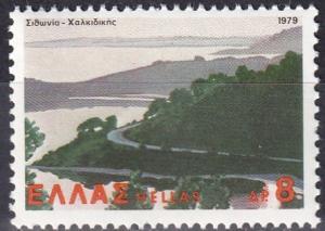 Greece #1335  MNH   (K2250)