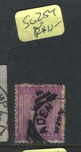 ADEN  (PP0807B) INDIA QV USED IN FORERUNNER  ADEN SG Z54  VFU