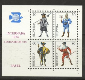 Switzerland, 1974 INTERNABA Stamp Exhibit Souvenir Sheet, MNH, no faults