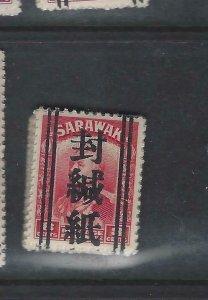 SARAWAK JAPANESE OCCUPATION  (PP0105B) BROOKE OFF SEALED BARS  8C      MNH