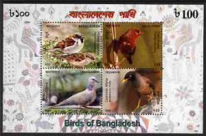 Bangladesh 2010 Birds perf sheetlet containing 4 values u...