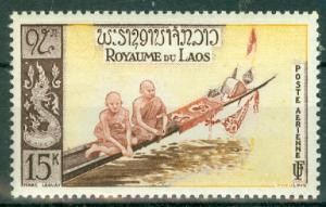 Laos - Scott C28 MNH