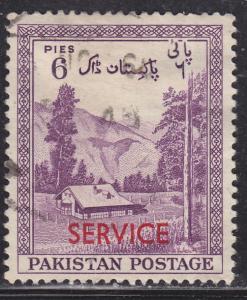 Pakistan O44 Kaghan Valley O/P 1954