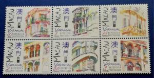Macau # 891a Verandahs Stamp MNH