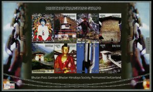 HERRICKSTAMP NEW ISSUES BHUTAN Sc.# 1511 Drubthop Thangtong Gyalpo Sheetlet