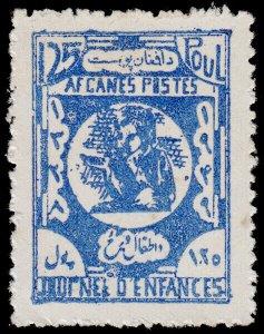 Afghanistan Scott RA4 (1949) Mint H VF C