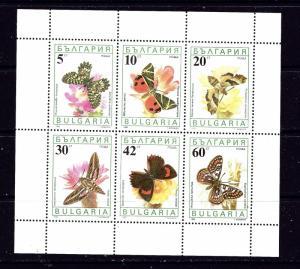 Bulgaria 3556a MNH 1990 Butterflies sheet of 6