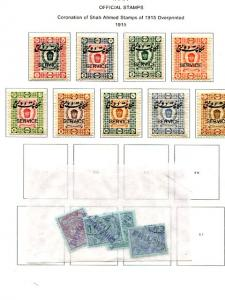 Iran  Lot on 5 pages     -   Lakeshore Philatelics