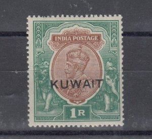Kuwait 1912 1R On India SG12 MH JK136