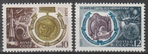 Stamp Russia USSR SC 3840-1 Set 1971 Space Gagarin Soviet Union MNH