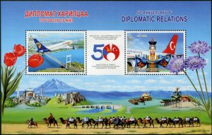 HERRICKSTAMP NEW ISSUES MONGOLIA Diplomatic Relations w/ Turkey Joint Issue S/S