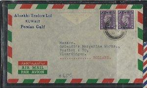 KUWAIT  (P2608B) 1952  KGVI GB 3A/3DX2  A/M TO HOLLAND