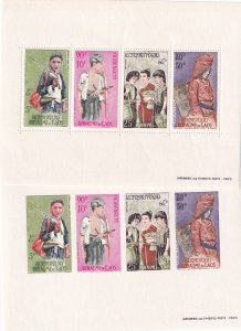 Thailand: Sc C45a, MNH, Perf & Imperf (41177)