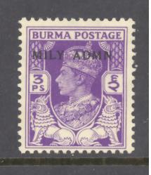 Burma Sc # 36 mint hinged (DT)