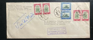 1954 US Embassy Amman Jordan Cover to Reynolds Tobacco Co Winston NC USA