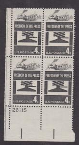 1119 Freedom of the Press MNH Plate Block LL