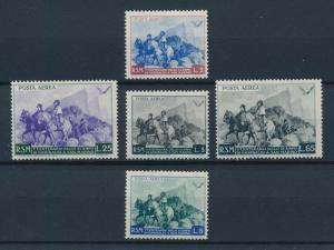 [73807] San Marino 1949 Garibaldi Airmail Horses  MNH