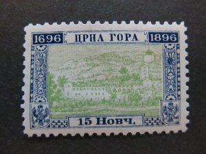 A5P23F38 Montenegro 1896 15n Perf 10 1/2 mh*