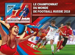CENTRAFRICAINE 2016 SHEET WORLD CUP RUSSIA 2018 FOOTBALL SOCCER SPORTS