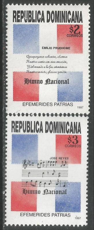 DOMINICAN REPUBLIC 1244-5 MNH K24-1