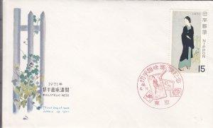 1971, Japan: Philatelic Week, FDC (S18828)