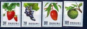 J23039 JLstamps 1991 taiwan china set mnh #2802-5 fruit