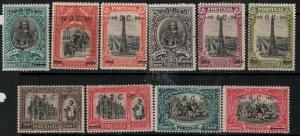 Portugal 1926 SC 397A-K MNH SCV $60.00 Set