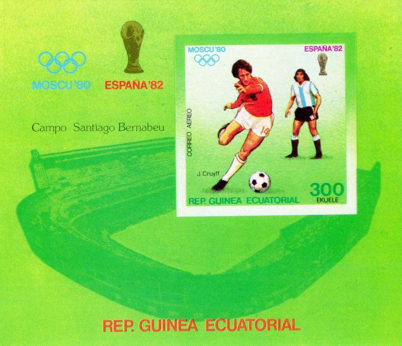 Equatorial Guinea 1980 Moscow Olympics/Spain'82 World Cup S/S Imperf.MNH