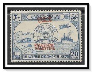 Jordan #N21 (v) Occupation Palestine Double Overprint MH