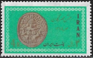 Iran 1355 MNH - Mehregan Festivals - Engraved Gem with Mithra, Winged Coach
