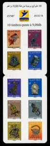 HERRICKSTAMP NEW ISSUES MOROCCO Jewelry Self-Adhesive Booklet