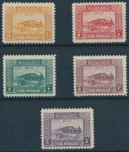 TURKEY/1926 - LONDON TAXE (Postage Due) SERIES COMPLETE SET (Trains), MNH