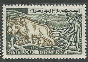 Tunisia    Scott # 363B - MH