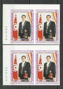 P1362 IMPERF 1994 TUNISIA PRESIDENT ZINE EL ABIDINE BEN ALI !!! RARE 2SET FIX