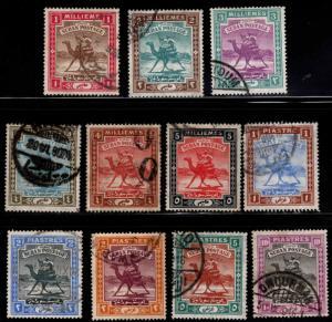 SUDAN Scott 17-27 Used Camel mail set of 11 wmk 179