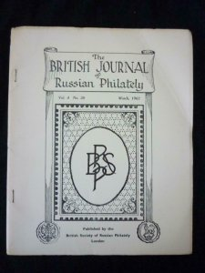 THE BRITISH JOURNAL OF RUSSIAN PHILATELY No 30 MARCH 1962