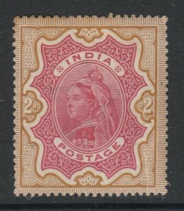 India, Sc 50 (SG 107), Mint lg pt OG (gum bends)