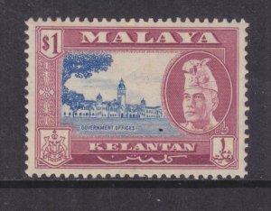 KELANTAN, 1957 Sultan Ibrahim $ 1.00 Ultramarine & Purple, mnh.