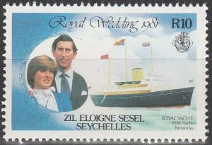 Seychelles Zil Elwannyen #27  MNH F-VF (V1565)
