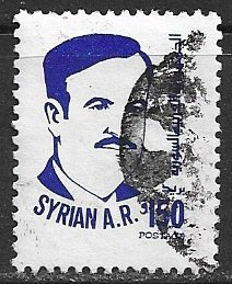 Syria ~ Scott # 956 ~  Used
